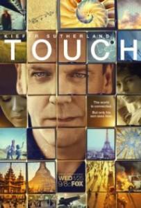 Touch DVD borító